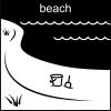 beach Pictogram